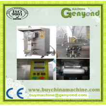 Fruit Juice Pouch Packing Machine Price